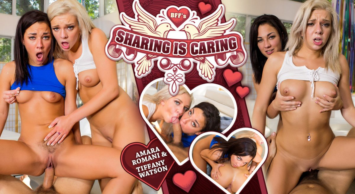 porno-sharing-is-caring